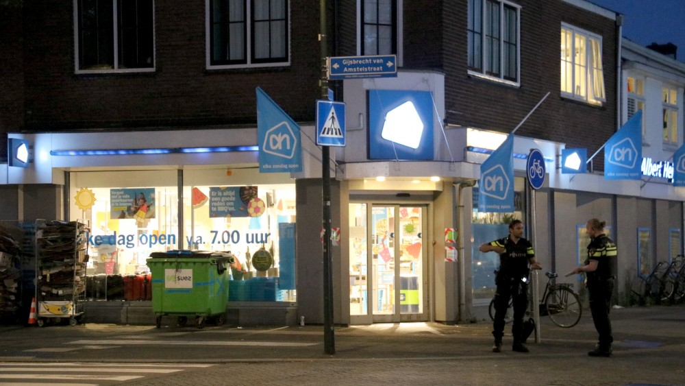 Nog geen spoor van daders na gewapende overval op Hilversumse supermarkt